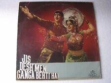 Jis Desh Mein Ganga Behti Hai SHANKAR JAI Hindi Bollywood LP Record India-1541
