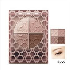 [KOSE VISEE] Glossy Rich Eyes N BR-5 Eyeshadow Palette 5g JAPAN NEW