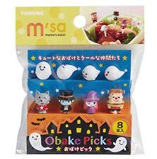 Torune Bento Lunch Accessories FOOD PICKS Obake Ghost Haloween 8pcs Japan