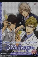 JAPAN Tokimeki Memorial Girl's Side: Tokimeki Restaurant Visual Book -3 Majesty-