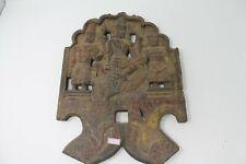 Antique Original Wooden Tribal Folk Hindu God Murugan Kavadi Wall Panel NH6161