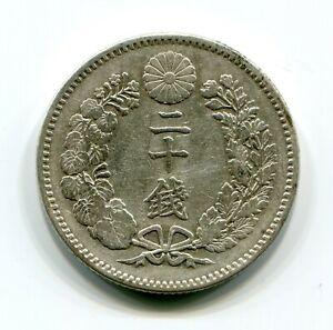 Silver Dragon 20 Sen Japan Old coin (1895 Meiji28) 029
