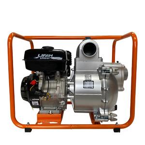 "Lifan 80SP Heavy Duty 3"" Trash Water Pump Centrifugal Petrol 3 Inch Outlet Mud"