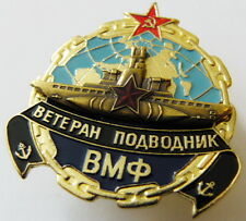 USSR Russian Naval Submarine Red Star Badge VETERAN SUBMARINER VMF Navy