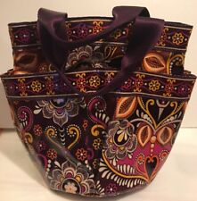 New Vera Bradley Retired Rare Safari Sunset Shower Caddy Excellent