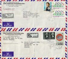 E583 Hong Kong 12 different multi stamped covers air UK; 1971 - 1993