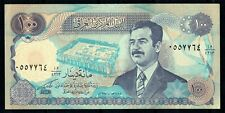 Banknote 100 D 1994 - XF - Rare Paper Money