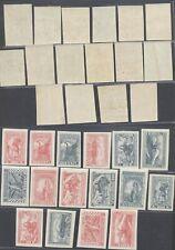 Armenia - MNH Stamps D16