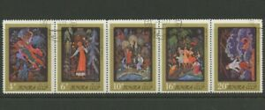 Paintings cto strip of 5 stamps 1975 Russia #4404a Palekh Art State Museum