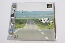 FURAIKI - PS1 PLAYSTATION - JAPANESE GAME