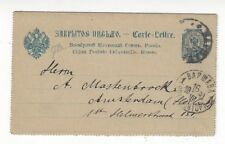 1892 Russia, 10k Letter Card to Amsterdam Netherlands