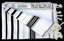 "Kosher Tallit  Talit  Prayer Shawl in 55.1""X74.8"" Made Israel Black&silver"
