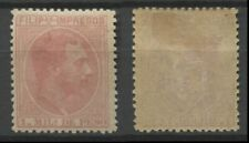 "No: 71137 - PHILIPPINES (SPAIN) - ""IMPRESOS"" - A VERY OLD STAMP - MH!!"