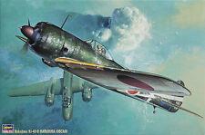 Hasegawa ST3 Nakajima Ki-43-II HAYABUSA OSCAR Model Kit 1/32 scale kit New JP