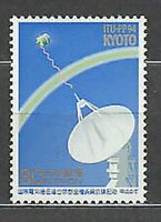 Japan - Mail 1994 Yvert 2132 MNH Itu