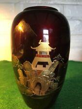Vintage Ginger Jar Porcelain Hand Painted Kyowa Co Made In Japan 1940'S Rare.