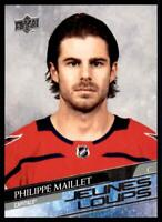 2020-21 UD Series 2 Base French Young Guns #486 Philippe Maillet RC