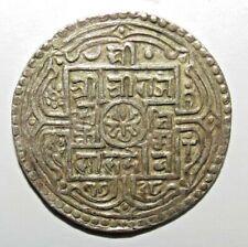 1 Mohur Nepal Silver - 5.56g