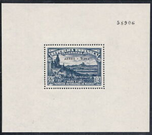 SPAIN 1938 Madrid Defense Air Post Semi-Postals SS Gummed Reproduction Stamp sv