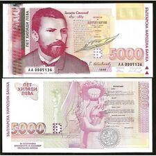 BULGARIE 5000 Leva 1996 UNC P 108