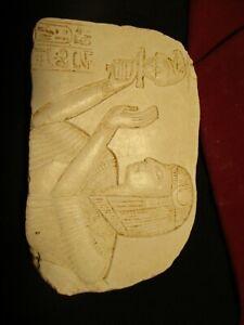 Egyptian Pharaoh Sculpture Relief Wall PLAQUE Replica HIEROGLYPHICS