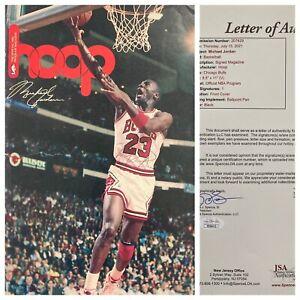 Michael Jordan Signed Autograph March 1988 Hoop Magazine - JSA LOA - FREE S&H!