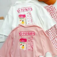 Lady Loose T-shirt Top Milk Box Graphic Short Sleeve Blouse Japanese Kawaii Cute