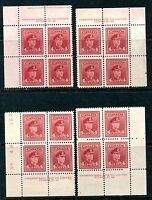 12 different Mint Canada KGVI 4c War Plate Blocks #254 (lot #rpb254a)