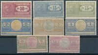 Stamp Germany Reich Revenue Freight Stempel Fiscal Tax Official Duty Lot MNH MNG