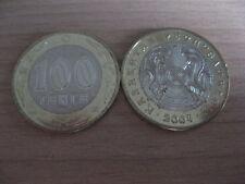 KAZAKHSTAN 2004 BIMETAL 100 Tenge UNC #S12.