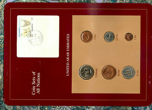 Coin Sets of All Nations United Arab Emirate UNC 1973-1989 5 Fil 1987 1 Fil 1988