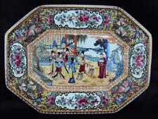 Beautiful Chinese Vintage Oriental Porcelain Famille Rose Tray Plate