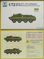 SPW-60 PB , BTR-60 PB , 1/72, S-Model ,Doppelpack 2 Modelle, Plastik, NVA, NEU,