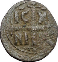 JESUS CHRIST Class C Anonymous Ancient 1034AD Byzantine Follis Coin i48201