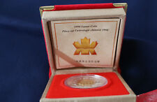 1998 Canada Chinese Calendar Lunar Year of the Tiger Silver $15. Proof M1222