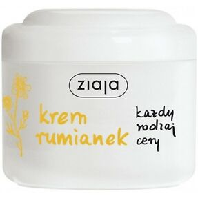 ZIAJA CHAMOMILE FACE CREAM ALL SKIN TYPES 100ml nourish smooth vitamins A E