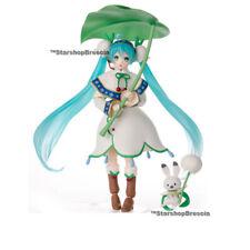VOCALOID - Miku Hatsune Rabbit Yukine Snow Bell Figma Action Figure Exclusive