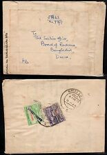 Bangladesh 1972 Independence Provisional Post Cover Rangamati to Dacca Arrived