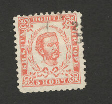 MONTENEGRO-USED STAMP-KING NIKOLA I-Mi.No. 3 III -1890/1893.