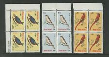 NEPAL 1979 BIRDS SET in BLOCKS of 4...UNMOUNTED MINT