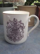 Royal Worcester PRINCE CHARLES & LADY DIANA Wedding Mug July 29th 1981