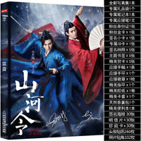 山河令 Word of Honor Photo Album Signature Posters Postcards Gong Jun Zhang Zhehan