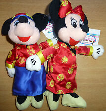 Disney Hong Kong Chinese New Year Mickey & Minnie Mini Bean Bag Plush 1998