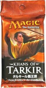 Khans of Tarkir Booster Pack (JAPANESE) FACTORY SEALED BRAND NEW MAGIC ABUGames