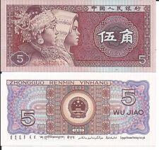CHINA 5 JIAO 1980 LOTE DE 5 BILLETES