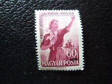 HONGRIE - timbre yvert et tellier n° 1045A n** (C5) stamp hungary