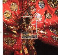 274451 / Karibik ** MNH Block Trinidad Tobago