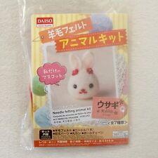 DAISO JAPAN Needle Felting Animal Kit • Rabbit • Fast Airmail