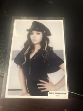 Kpop Snsd Girls Generation Sonyeoshidae Yuri Photo Fanmade Mr. Taxi