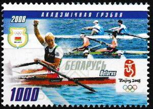 Belarus - Olympische Sommerspiele Peking postfrisch 2008 Mi. 722